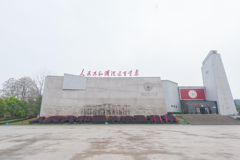 Ruijin Prc Cradle Scenic Area
