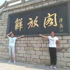 Ji'nan Liberation Memorial Hall User Photo