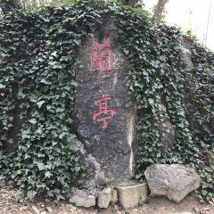 후이지산 풍경명승구 여행 사진