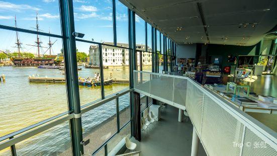 Architecture Centre Amsterdam