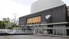 大阪国立民族学博物馆