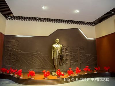 Dengyingchao Memorial Hall