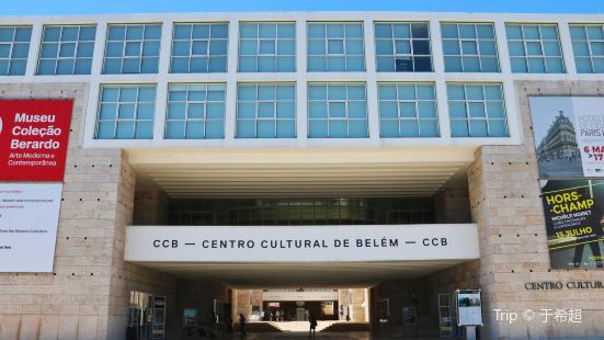Belém Cultural Center