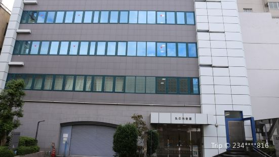 Nagoya Transportation Bureau Exhibition Center