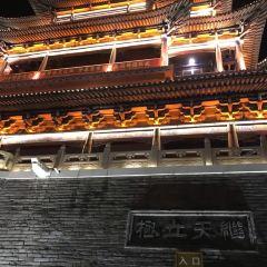 Huangtaishan Park User Photo