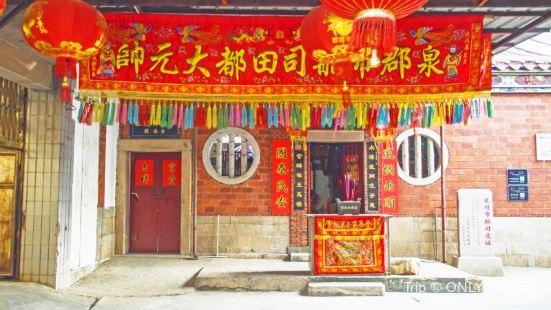 Quanzhou Shibosi Relic Site