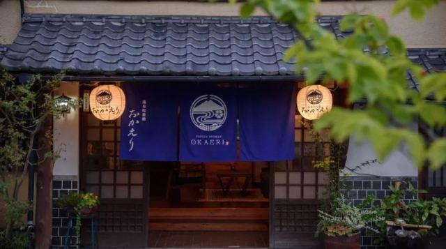 不輸箱根的溫泉,堪比京都絕美秋景,上海直飛1h就能在日本鄉間踏秋!