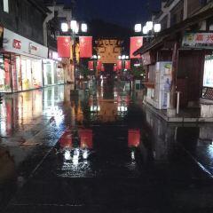朱子步行街用戶圖片