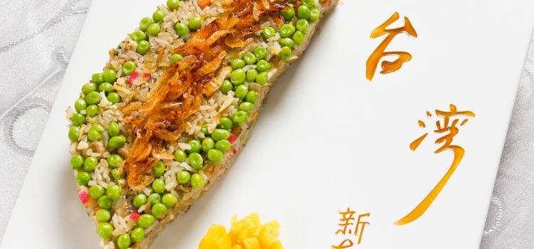 新東南海鮮餐廳1