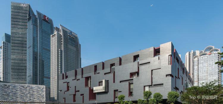 광둥성 박물관2