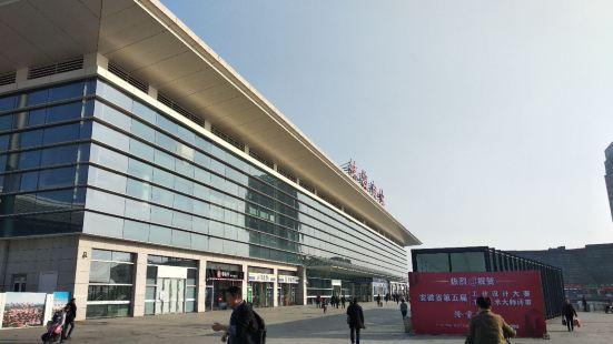 蚌埠南站廣場