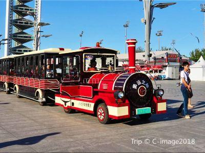 奧林匹克公園觀光小火車