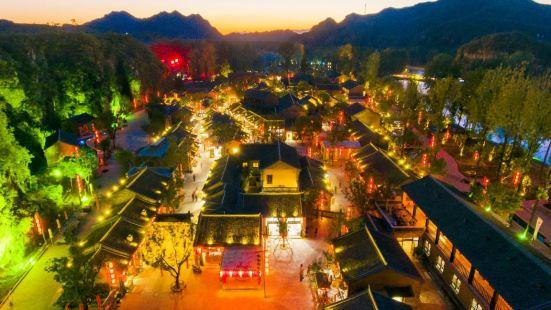 Lianxiang Taihang Water Town
