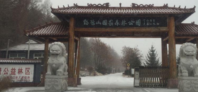 Mount Jiguan Scenic Area2