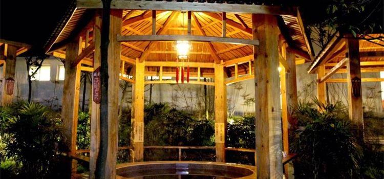 羅浮山會議中心溫泉度假區1