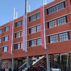 Ullens Center for Contemporary Art User Photo