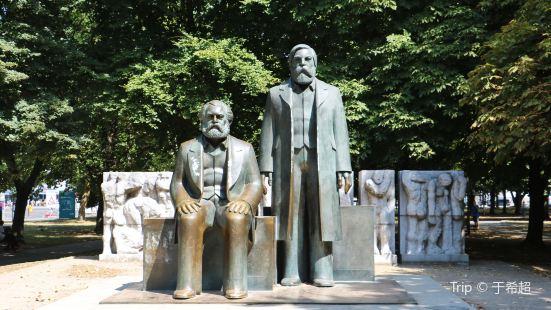 馬克思恩格斯廣場(Marx-Engels-Forum)
