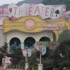 杭州Hello Kitty樂園用戶圖片