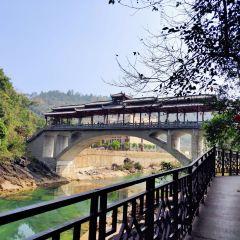 Mulun Kasite Ecology Tourism Sceneic Area User Photo