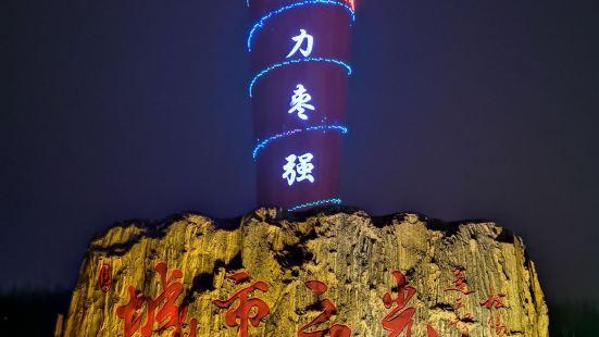 Dongzi Park