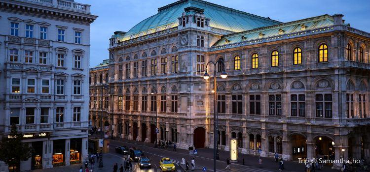 Vienna State Opera2