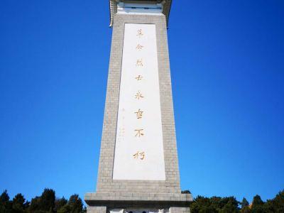 Rehe Memorial Hall of Revolutionary Martyrs