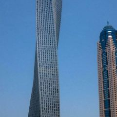 Cayan Tower User Photo