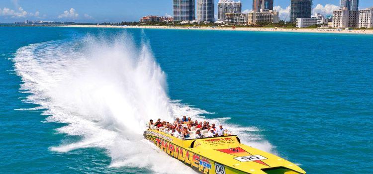Thriller Speedboat Adventures3