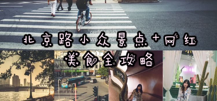廣州高第街2