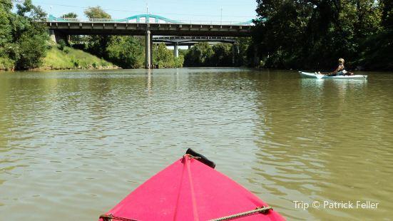Buffalo Bayou Paddling Trail