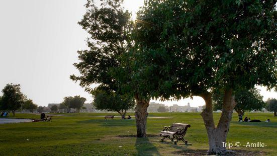 Doha Park