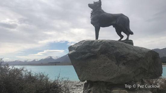 Mackenzie Sheep Dog Statue