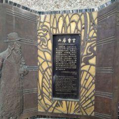 Shaanxi North Road User Photo
