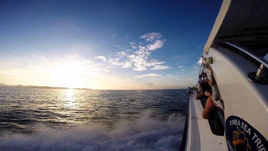 Simba Sea Trips