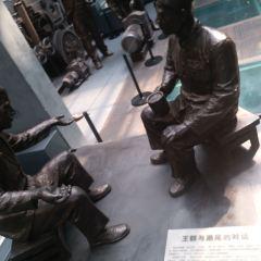 鞍鋼集團展覽館用戶圖片