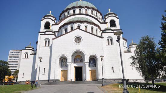 Saint Sava Serbian Orthodox Cathedral