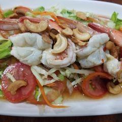 Papaya Restaurant User Photo