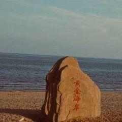 Fulai Island User Photo