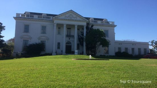 Old Louisiana Governor's Mansion