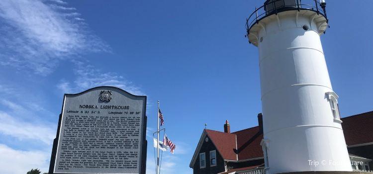 Nobska Lighthouse2