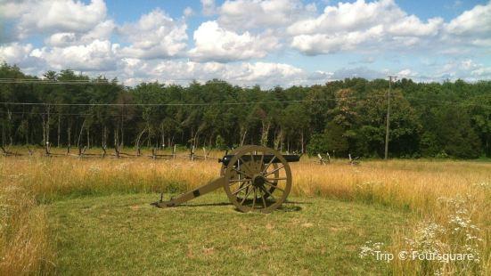 Bristoe Station Battlefield Heritage Park