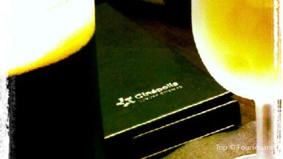 Cinepolis Luxury Cinemas