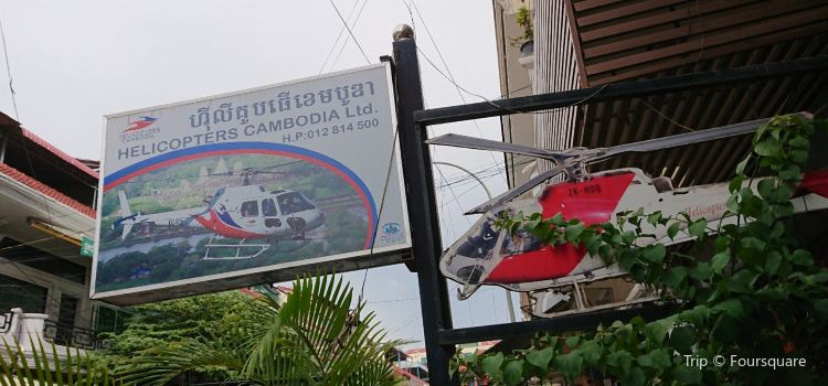 Helicopters Cambodia2