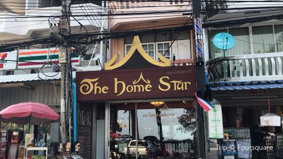 The Home Star
