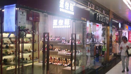 上海華盛街