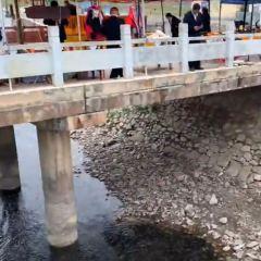 湟魚家園原駐民體驗區用戶圖片