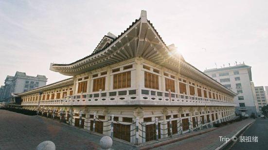 중국 연변대학