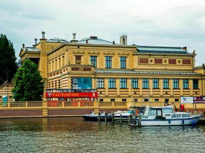 什未林國立博物館