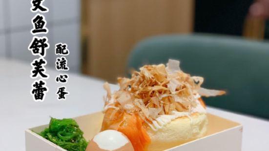 奈小雪の茶(歐樂星城店)
