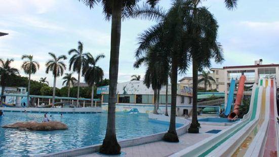 Leliu Water Paradise
